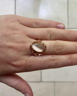 Ring Kopenhagen